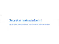 Secretariaatswinkel